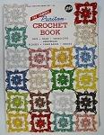 Vintage Puritan Crochet Book - Book No. 114