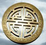 Brass Trivet -chinese Longevity Symbol -