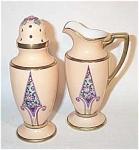 Noritake Purple Chevron Muffineer Set