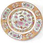 Vintage Chinese Export Porcelain Cabinet Plate - Qialong Dynasty