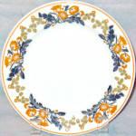 Syracuse Berkshire Bread Plate