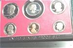 1979-s Type Ii U.s. Treasury Deep Cameo Gem Proof Set In Original Box - Rare 6 Coins