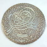 Quality Damascene Silver On Copper Dish.