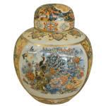 Oriental Lidded Urn/vase,7'' X 8''h.