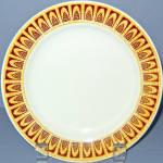 Homer Laughlin Gold Brown Border Salad Plate