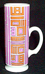 Holt Howard Pink / Orange Cup