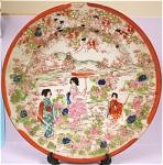 1930s-1950s Oriental Japan Plate