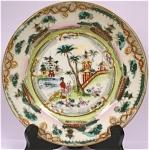 Nice 1930s/1940s Oriental Plate