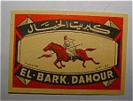 El-bark Damour