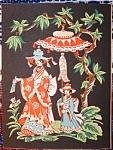 Oriental Print