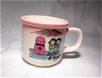 Kyoto Small Mug/smiling Man/boy/girl/pink Trim