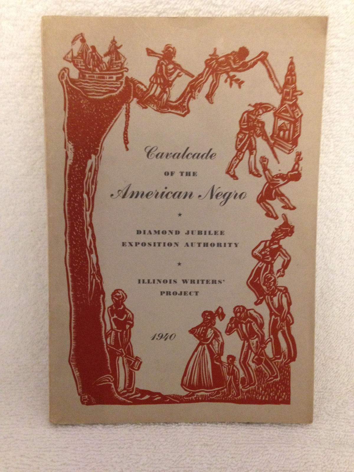 Cavalcade of the American Negro, Diamond Jubilee Expo