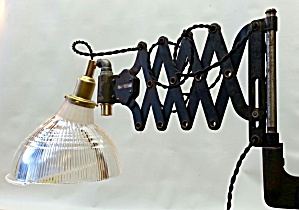 VINTAGE EXTENSION WALL LIGHT (Image1)