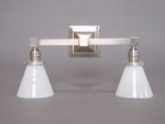 """brushed nickel......16"""" wide x 9"""" out"""