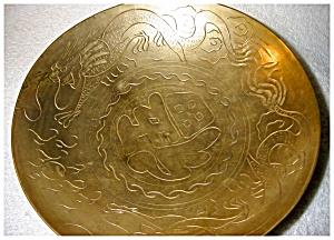 Brass Bowl (Image1)