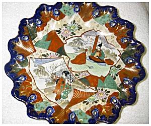 Kutani Pierced Rim Plate (Image1)