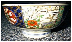 Imari Porcelain Bowl (Image1)