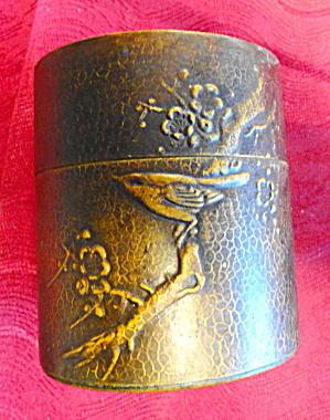 Antique Tea Box (Image1)