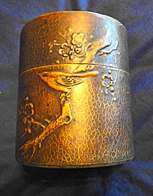 Metal Tea Cannister (Image1)