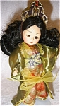 Click here to enlarge image and see more about item 1337: Madame Alexander Storyland Collection Doll