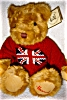 Click to view larger image of British Bear by Harrod's, London (Image5)