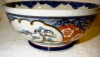 Click to view larger image of Japanese Imari Style Bowl (Image3)