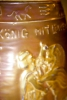 Click to view larger image of Water Jug or Vase-Austrian Porcelain (Image8)