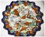 Click here to enlarge image and see more about item 2094: Kutani Pierced Rim Plate