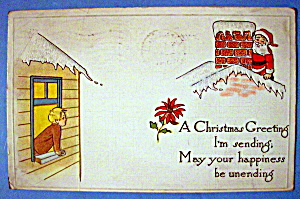 Christmas Greeting Postcard (Image1)
