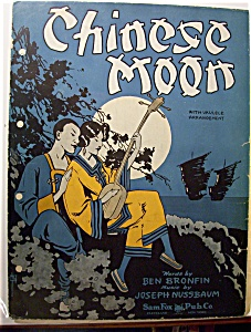 Sheet Music For 1926 Chinese Moon