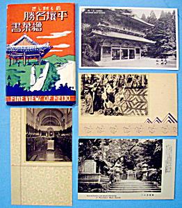 Fine Views of Heijo (Set Of 10 Postcards) (Image1)