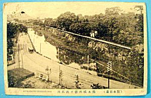 A Sky View of Japan Postcard (Image1)