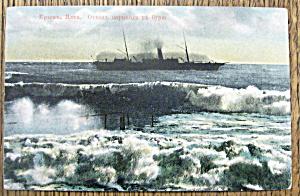 Carte Postale Postcard (Carte Postale) (Image1)