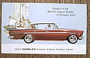 1960 Rambler (Custom 4-Door Hardtop Sedan) (Image1)