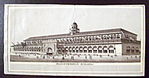 Transportation Building (Centennial Exposition) (Image1)