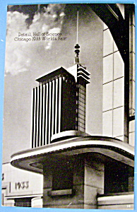 Detail, Hall Of Science Postcard (Chicago World's Fair)