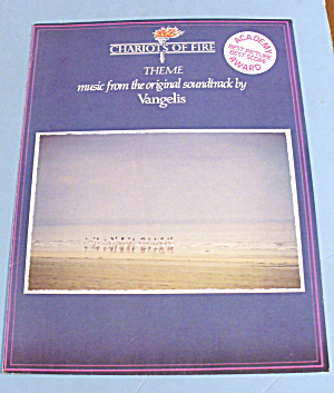 1981 Chariots Of Fire Theme By Vangelis