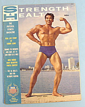 Strength & Health Magazine, May 1964 - Tommy Kono