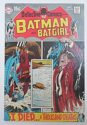 Detective Comics Batman & Batgirl Oct 1969 # 392 (Image1)