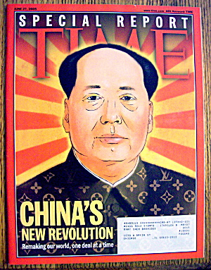 Time Magazine June 27, 2005 China's New Revolution