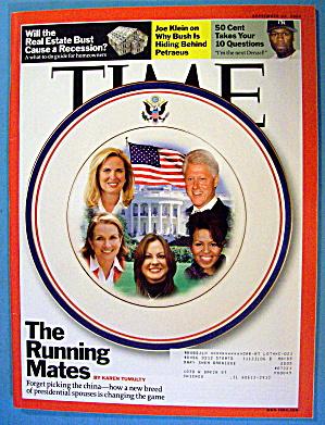 Time Magazine September 24, 2007 The Running Mates (Image1)