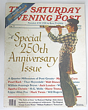 Saturday Evening Post Magazine August 1977 Rockwell