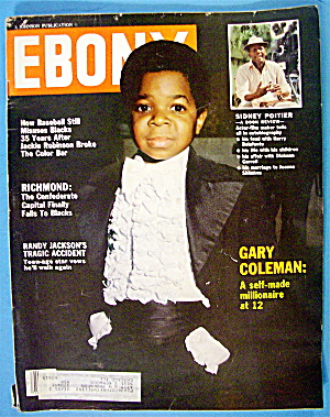 Ebony Magazine June 1980 Gary Coleman