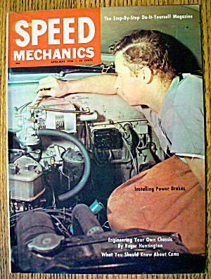 Speed Mechanics April-may 1956 Installing Power Brakes