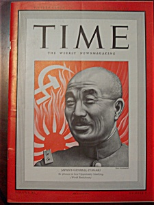 Time Magazine - August 3, 1942 - Itagaki Cover