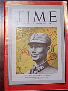 Time Magazine - June 16, 1941 - Chen Cheng Cover