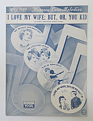 1937 I Love My Wife; But, Oh, You Kid/armstrong & Clark