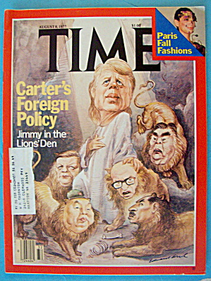 Time Magazine August 8, 1977 Carter's Foreign Policy