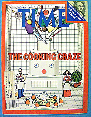 Time Magazine December 19, 1977 The Cooking Craze