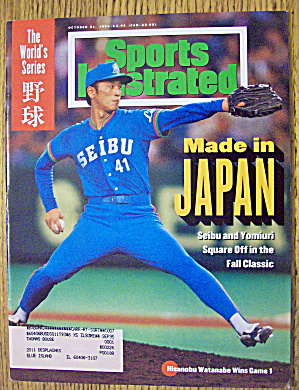 Sports Illustrated Magazine October 31, 1994 Japan